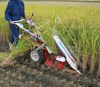 農機具共済2