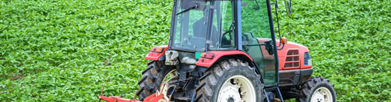 農機具共済 バナー
